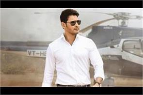 bollywood mahesh babu movie bharat ane nenu business