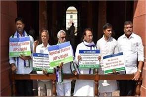 speaker asked ysr congress mps to reconsider resignation