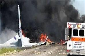 military plane crashes near airport in georgia 5 people die