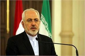 changes in nuclear agreement are not acceptable iran