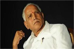 yeddyurappa will have to prove today supreme court shocks bjp