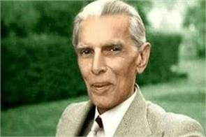 by applying a picture of jinnah amu how did anti national