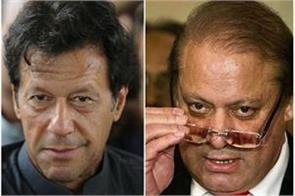 pakistan s next parliament will be  hung