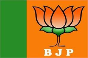 take the bjp leader with your angry and dissatisfied colleagues