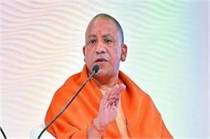 can yogi adityanath be called dalit mitra