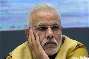 will modi take the risk of making general elections in the past