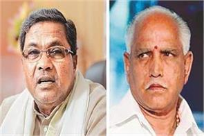 karnataka elections will take effect