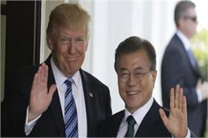 donald trump meets president of south korea today in washington