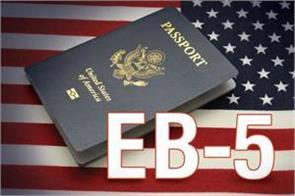 us eb 5 visa becoming increasingly popular to stay in