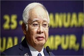 former pm of malaysia najibs house raid