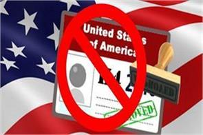 usa will soon ban h4 visa