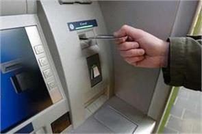 banks locked more than 2000 ats