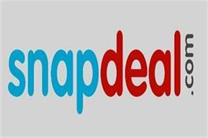 online mobile phones turned out bad snapdeal will now give damages