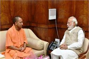 yogi reached delhi by speculation about extension of up cabinet