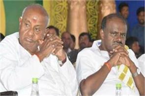 bjp operation kamal scared congress