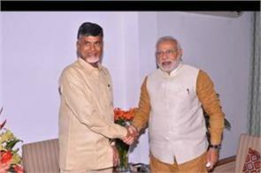 when naidu did not hear the pm call