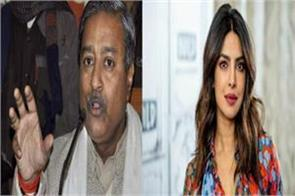 bjp leader says priyanka chopra leave india