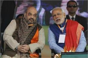 now there is no ban on age in bjp modi shah bends