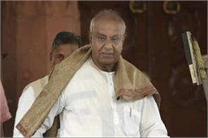 jds offered cm post to congress but later refused to accept deve gowda