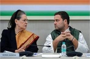 not sonia rahul had compromised in karnataka
