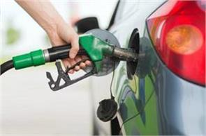 brake at petrol and diesel prices