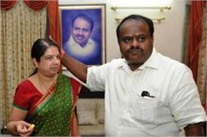 kumaraswamy first wife written win script in karnataka
