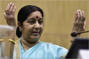 sushma swaraj failed to raise un support