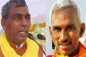 bjp mla surendra singh compared the prostitute to om prakash rajbhar