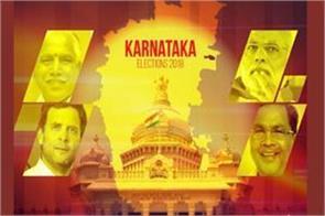 karnataka election results come today