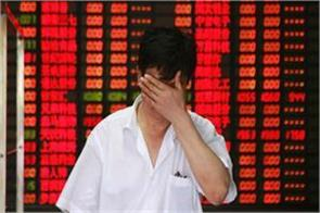 asian market weakens sgx nifty down 0 2