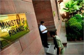 government may reduce lending target for second half finance ministry