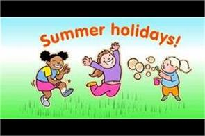 summer vacation in jammu from 28 may