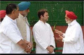ignored  congress mlas meet rahul in delhi