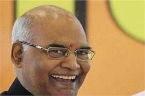ramnath kovind will come to shimla for the first time after becoming president