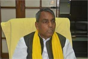 brahmashastra will leave bjp 6 months before lok sabha polls rajbhar