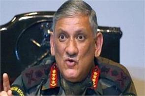 army chief warning to kashmiri youth