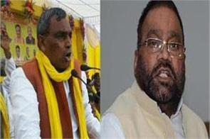 up cabinet minister rajbhar told maurya jinnah s relative