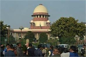 sc transfer of kathua to pathankot