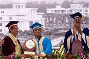 akhilesh got doctorate degree