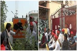 sp workers protested at outside of keshav maurya residence