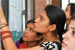 du admission process begins in five hours for five thousand applications