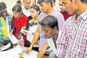 admission to du will start from may 15 pg admission 18