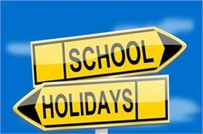 holidays cancel of teachers