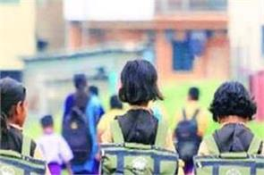 now the government teachers get admission in their schools in government schools