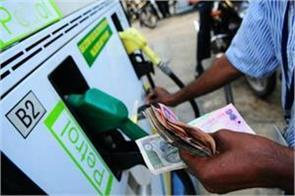 petrol diesel prices fall on second day