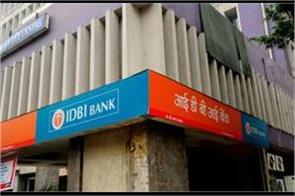 idbi fraud syndicate indian bank md can resign soon