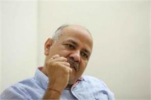 now will be questioned by sisodia