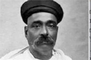 in the book of 8th bal gangadhar tilak told  the father of terrorism