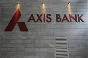 axis bank will pay damages