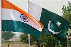 india protests pakistan s gilgit baltistan order